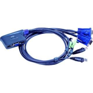 ATEN KVMスイッチ 2ポート/USB/ ケーブル一体型 CS62US