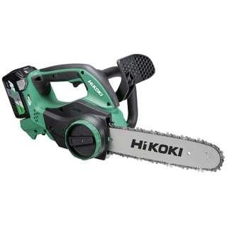 HiKOKI 36V(マルチボルト)コードレスチェンソー CS3630DA-2XP