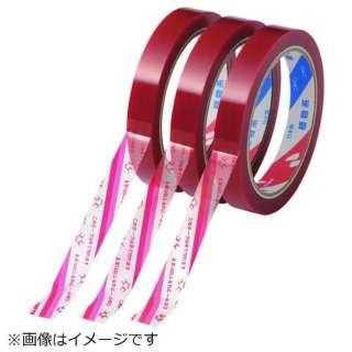 ニチバン フードパックテープ FPR-15