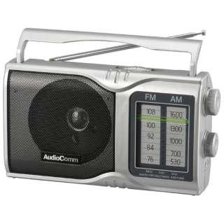 AM/FMポータブルラジオ AudioComm シルバー RAD-T208S [AM/FM /ワイドFM対応]
