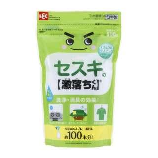 セスキの激落ちくん 粉末タイプ 500g (セスキ炭酸ソーダ)
