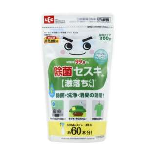 セスキの激落ちくん除菌プラス粉末タイプ300g(セスキ炭酸ソーダ)