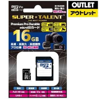 【アウトレット品】 MLC 高耐久microSDカード Premium Pro Durableシリーズ ST16MSU1PD [16GB /Class10] 【数量限定品】