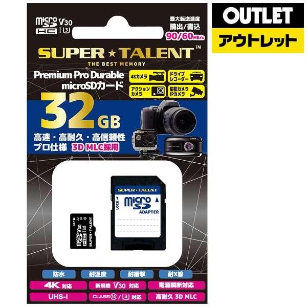 【アウトレット品】 microSDカード [32GB /class10 /UHS-I U3] ST32MSU3PD 【数量限定品】