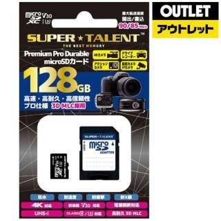 【アウトレット品】 microSDカード [128GB /calss10 /UHS-I U3] ST28MSU3PD 【数量限定品】