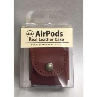 牛革製 AirPodsケース レッド