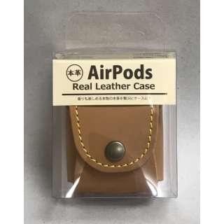 牛革製 AirPodsケース キャメル