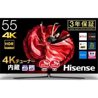 55E8000 有機ELテレビ [55V型 /4K対応 /BS・CS 4Kチューナー内蔵 /YouTube対応]