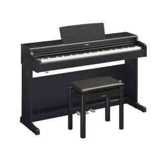YDP-164B 電子ピアノ ARIUS ブラックウッド調仕上げ [88鍵盤]