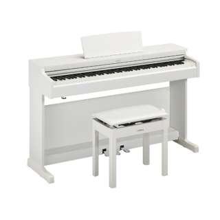 YDP-164WH 電子ピアノ ARIUS ホワイトウッド調仕上げ [88鍵盤]