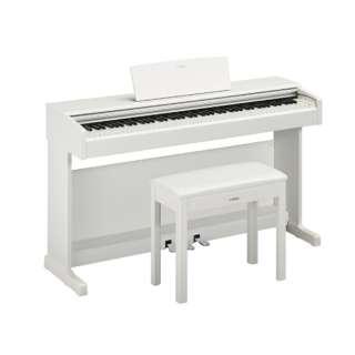 電子ピアノ YDP-144WH ホワイトウッド調仕上げ [88鍵盤]