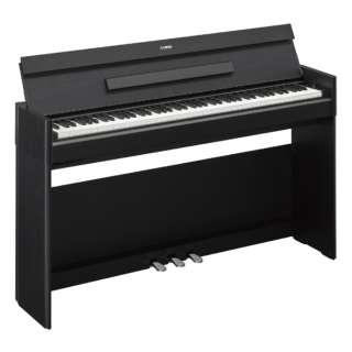 YDP-S54B 電子ピアノ ARIUS ブラックウッド調仕上げ [88鍵盤]