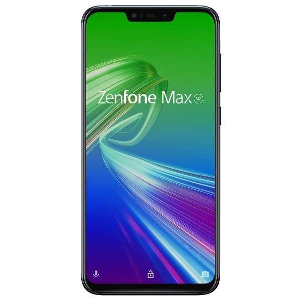 ZenFone Max M2 ミッドナイトブラック「ZB633KL-BK32S4」Snapdragon 632 6.3型 メモリ/ストレージ:4GB/32GB nanoSIM x2 DSDV対応 ドコモ/au/ソフトバンク/YmobileSIM対応 SIMフリースマートフォン