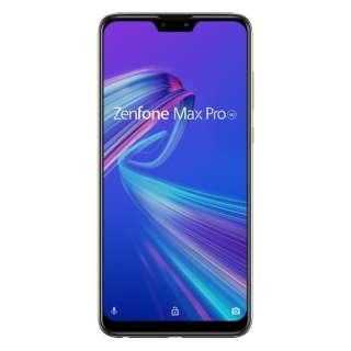Zenfone Max Pro M2 コズミックチタニウム「ZB631KL-TI64S4」Snapdragon 660 6.3型 メモリ/ストレージ:4GB/64GB nanoSIM x2 DSDV対応 ドコモ/au/ソフトバンク/YmobileSIM対応 SIMフリースマートフォン
