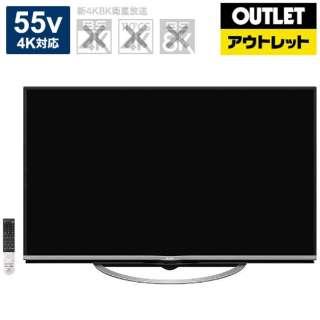 【アウトレット品】 液晶テレビ AQUOS(アクオス) [55V型 /4K対応] LC-55US5 【生産完了品】