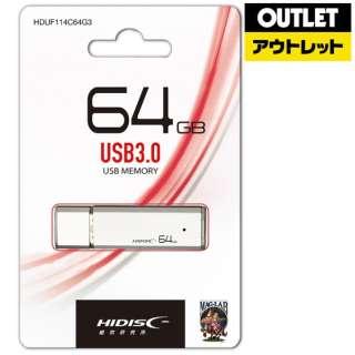 【アウトレット品】 USB3.0フラッシュメモリ[64GB] HDUF114C64G2 【数量限定品】