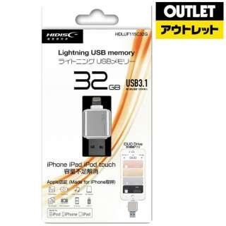 【アウトレット品】 USBメモリー [32GB /USB3.1 /USB TypeA+Lightning] HDLUF115C32G 【数量限定品】