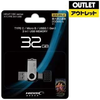 【アウトレット品】 3in1 OTG USBメモリー [32GB/USB TypeA+USB TypeC+microUSB] HDUF118C32G3C 【数量限定品】
