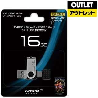 【アウトレット品】 3in1 OTG USBメモリー [16GB/USB3.1 /USB TypeA+USB TypeC+microUSB] HDUF118C16G3C 【数量限定品】