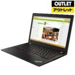 【アウトレット品】 12.5型ノートPC [Core i5・SSD 256GB・メモリ 8GB・] ThinkPad X280 20KF0036JP 【数量限定品】