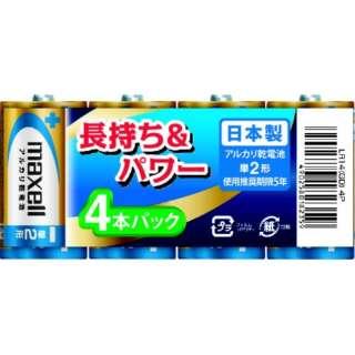 マクセル アルカリ乾電池単2(4個入り) LR14(GD)4P