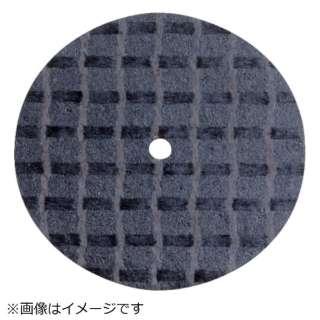 ミニモ カッティング砥石 ガラス補強材入り A φ25×0.5 (10個入) MC2906