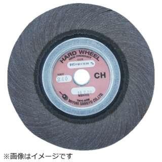 ミユキ ハードホイール X83-CH 205X25X15.88 100# MFWH205-25-15.88-100