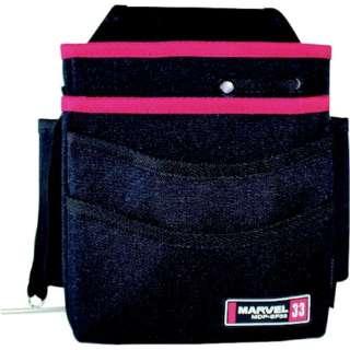 マーベル ソフトフィット(腰袋)インナーサック付 MDP-SF33