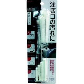 aisen 注ぎ口ブラシ KBA06