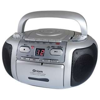 CDラジカセ シルバー YCD-C600 [ワイドFM対応 /CDラジカセ]
