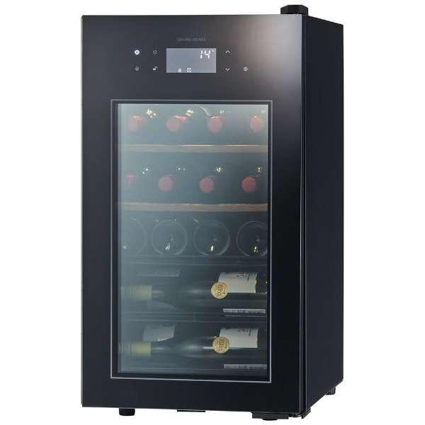 SA22 B ワインセラー ブラック 《基本設置料金セット》