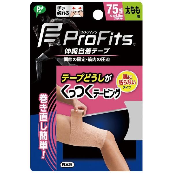 伸縮自着テープ くっつくテーピング プロ・フィッツ 太もも(75mm×4.5m(伸長時))