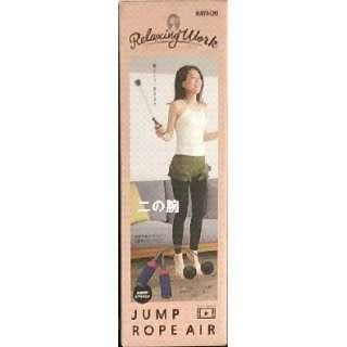 ジャンプロープAir1個