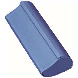 アルミハード メガネケース(ブルー)2084-02