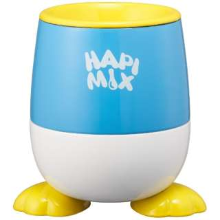 HAPIMIX ハピックスフレンズ ブルー DHFZ-19BL DHFZ-19BL