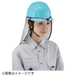 トーヨーセフティ 防暑タレデラックス NO.79DX