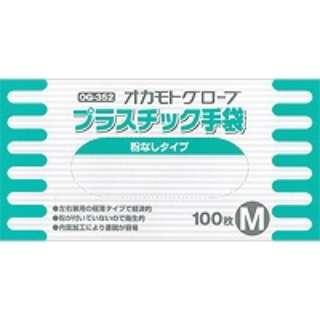 オカモト プラスチック手袋 M(100枚入) OG-352 M
