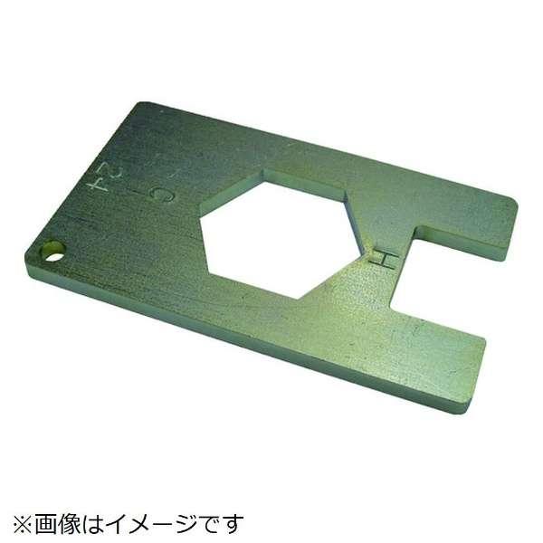マーテック ロータリーアイボルト締付け・点検冶具RE-12用 RET-12 RET-12