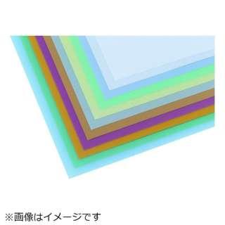 ミニモ フィルム研磨シート(含浸タイプ) #400 230×280 RD7721