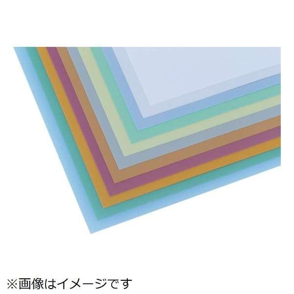 ミニモ フィルム研磨シート(含浸タイプ) #6000 230×280 RD7728