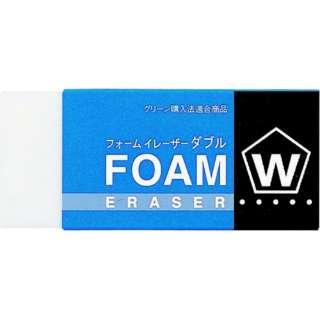 サクラ フォームイレーザーダブル 200 RFW-200