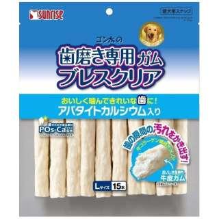 ゴン太の歯磨き専用ガムブレスクリアアパタイトCa入りL15本