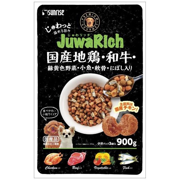 サンライズ じゅわリッチ 国産地鶏・和牛・緑黄色野菜・小魚・軟骨・にぼし入り 900g