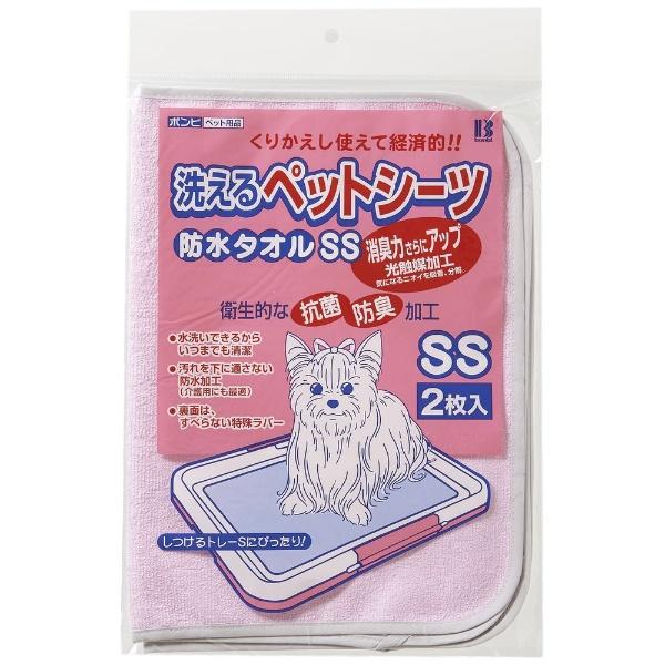 洗えるシーツ 防水タオル SS ピンク