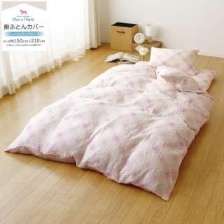 【掛ふとんカバー】2重ガーゼ プレリエ シングルロングサイズ(綿100%/150×210cm/ピンク)