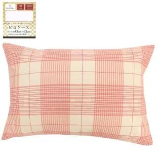 【まくらカバー】フィレ 標準サイズ(綿100%/43×63cm/ピンク)【日本製】