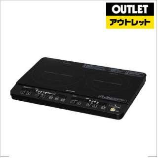 【アウトレット品】 卓上型IH調理器 (2口) IHK-W1S-B IHK-W1S-B ブラック [2口] 【外装不良品】