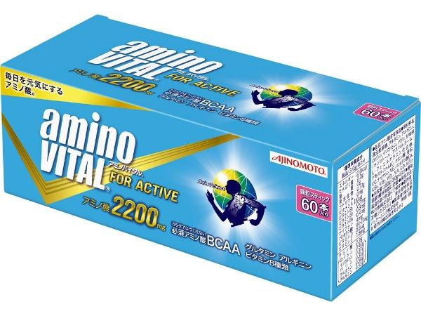 アミノバイタル 2200mg 60本入