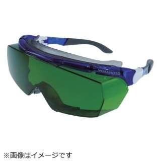 YAMAMOTO 一眼形遮光めがね SNW-770 JIS NSLP 1.7