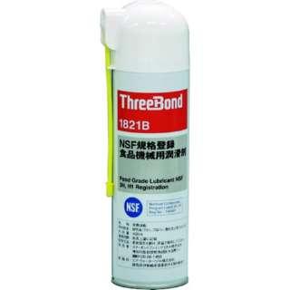 スリーボンド NSF規格認証食品機械用潤滑剤 TB1821B